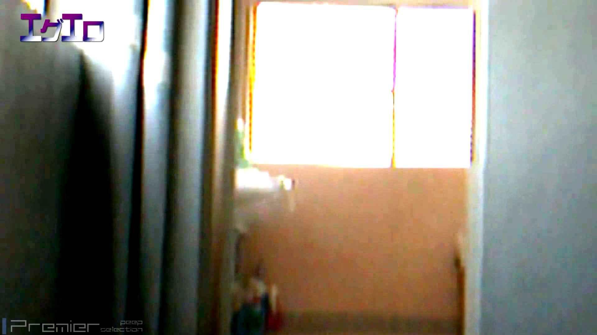 至近距離洗面所 Vol.07 ニーハイソックスに狙いを定めて 洗面所 盗撮画像 77連発 7