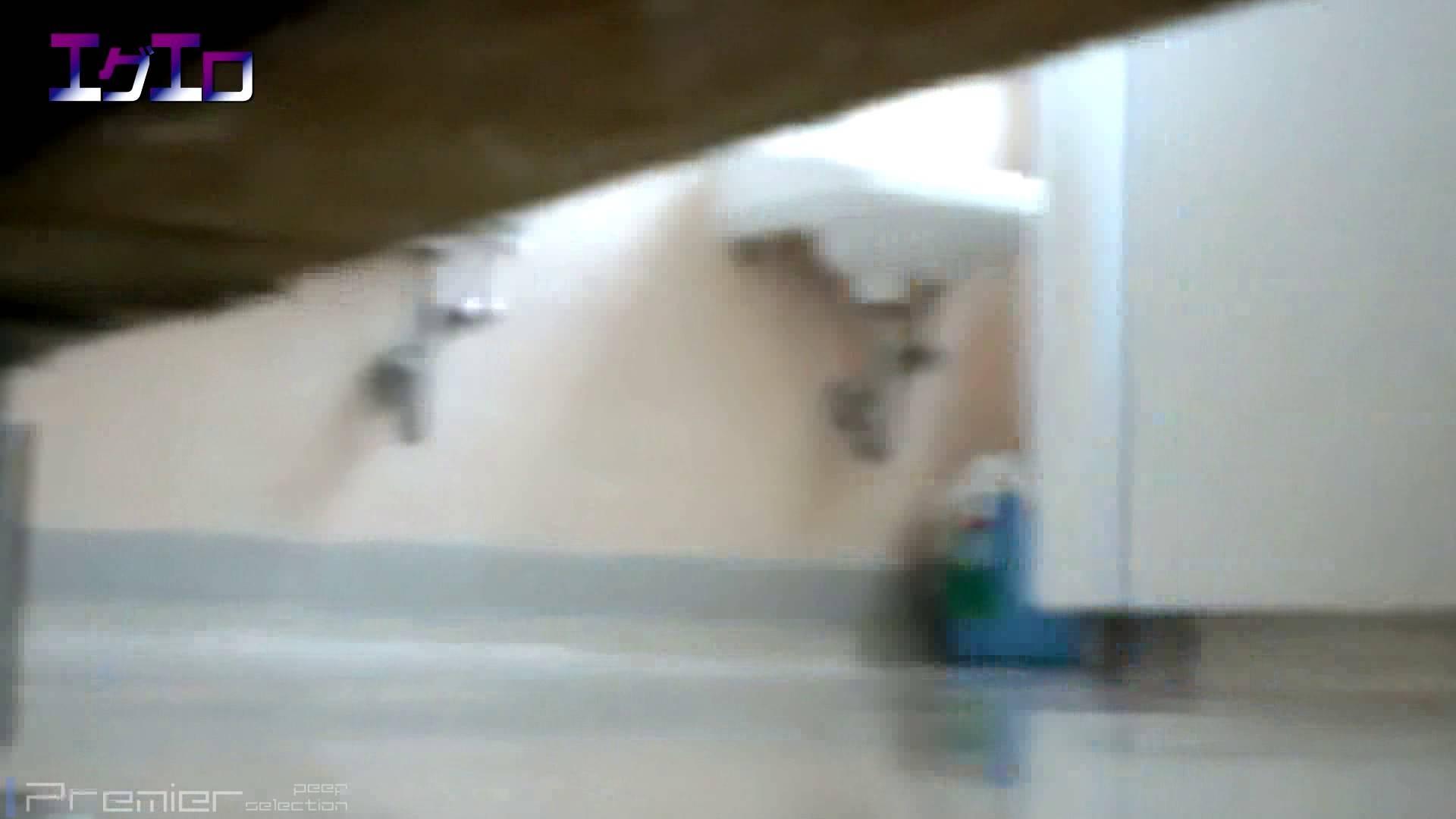至近距離洗面所 Vol.07 ニーハイソックスに狙いを定めて いやらしいOL えろ無修正画像 77連発 30