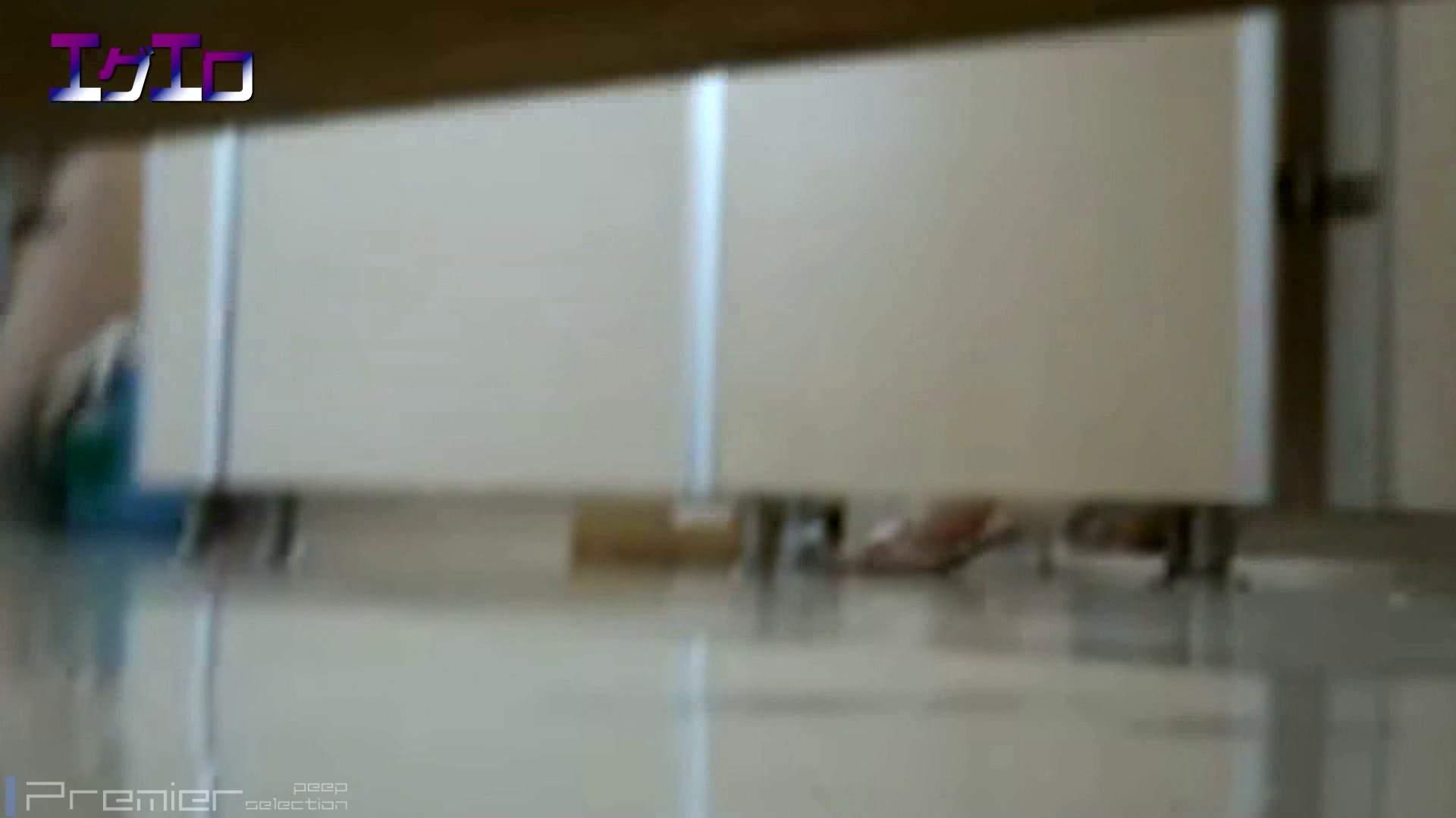 至近距離洗面所 Vol.07 ニーハイソックスに狙いを定めて 洗面所 盗撮画像 77連発 31