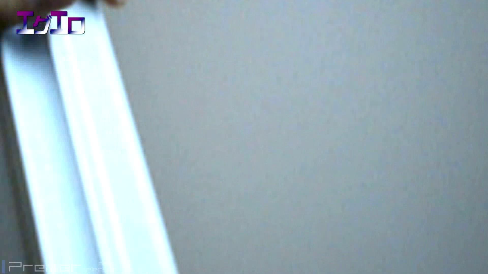 至近距離洗面所 Vol.07 ニーハイソックスに狙いを定めて 洗面所 盗撮画像 77連発 51