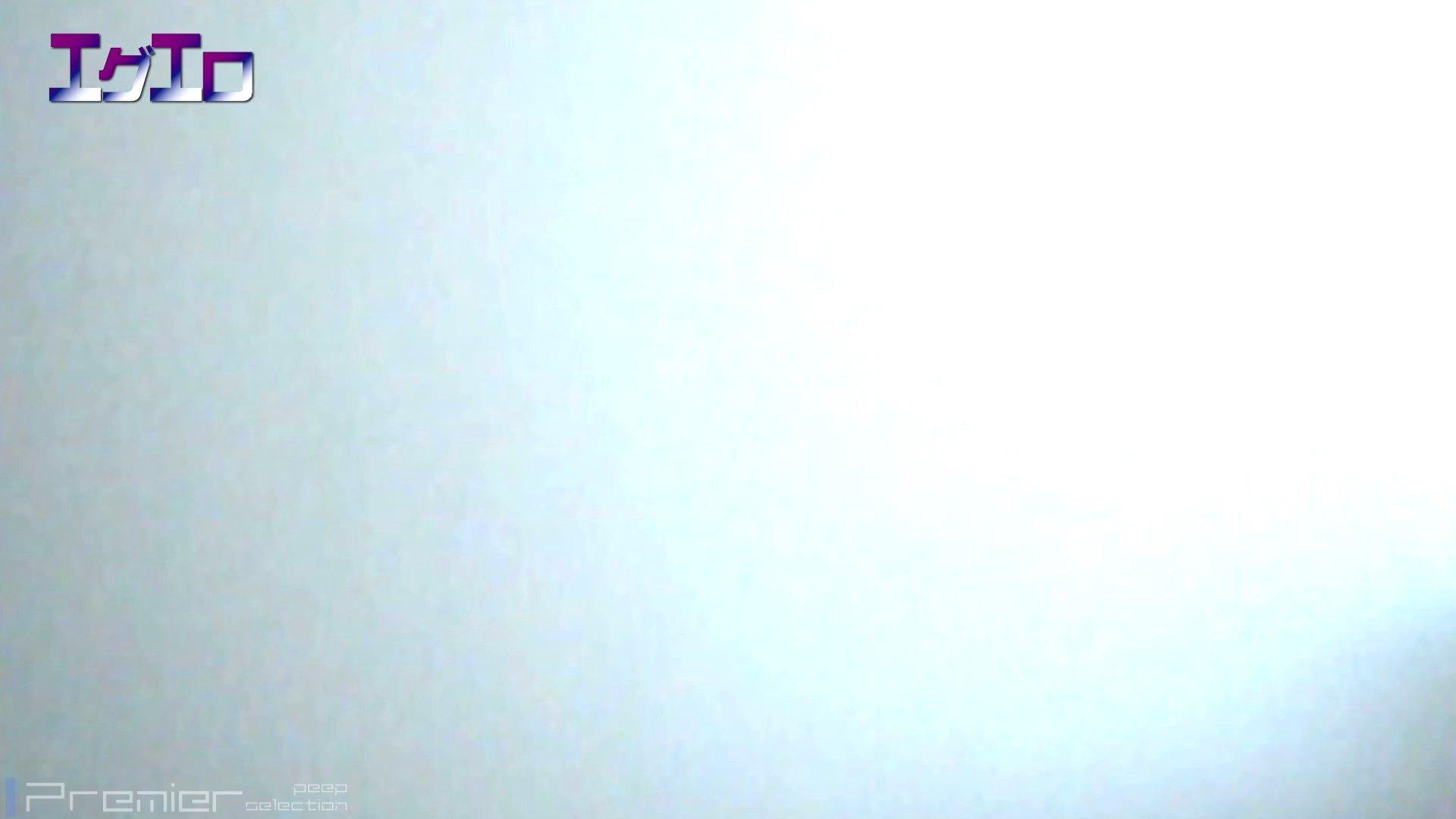 至近距離洗面所 Vol.07 ニーハイソックスに狙いを定めて いやらしいOL えろ無修正画像 77連発 58
