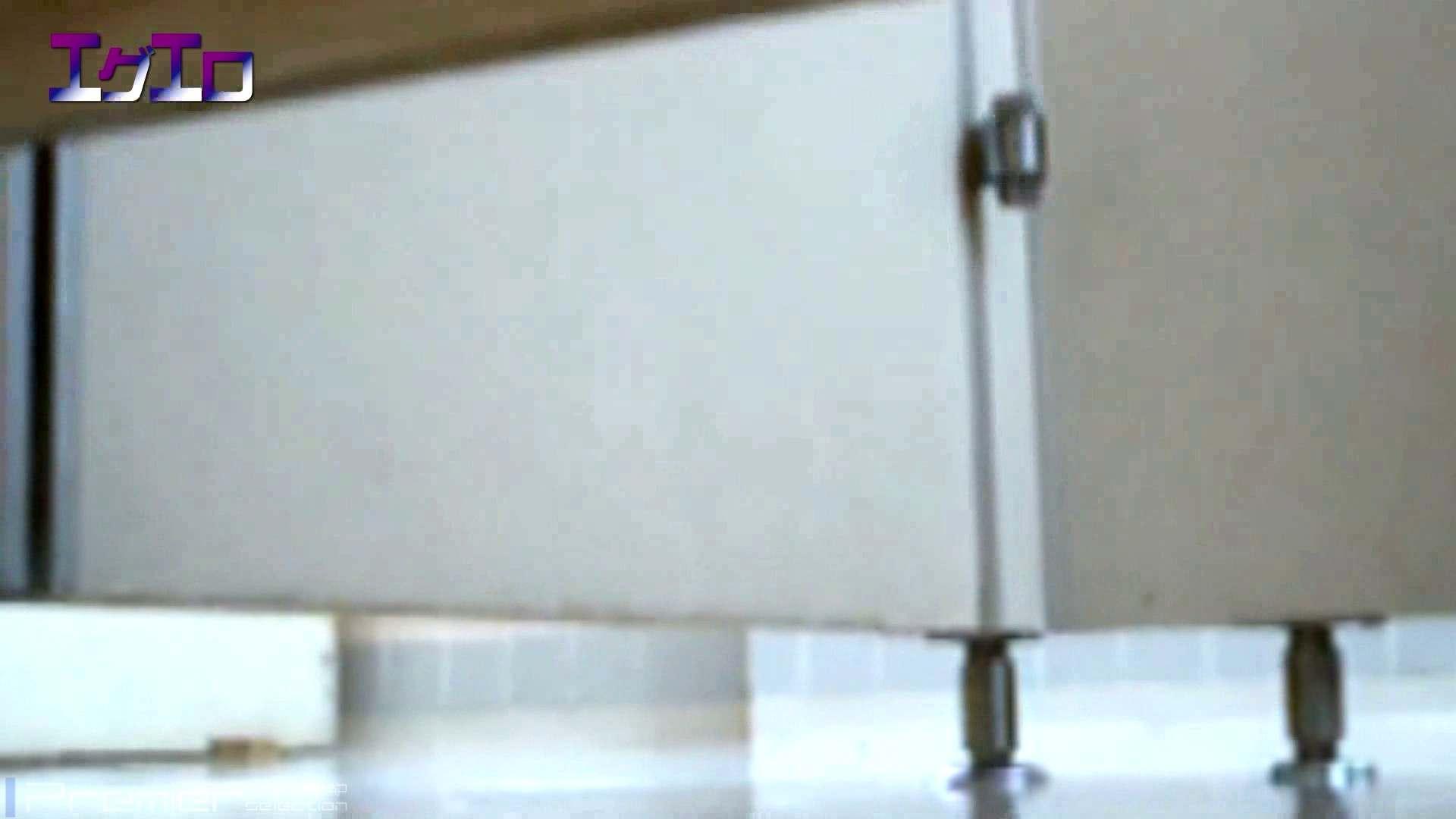 至近距離洗面所 Vol.07 ニーハイソックスに狙いを定めて 洗面所 盗撮画像 77連発 67