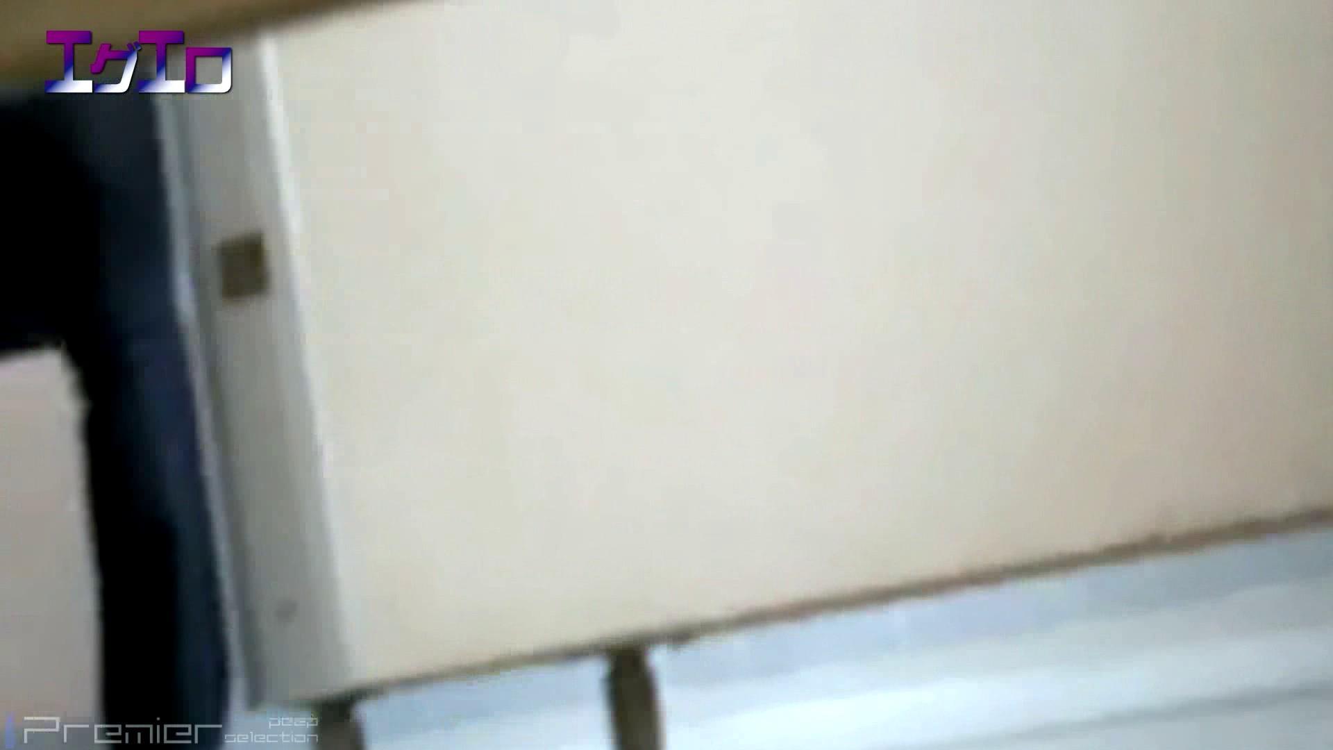 至近距離洗面所 Vol.07 ニーハイソックスに狙いを定めて 洗面所 盗撮画像 77連発 71