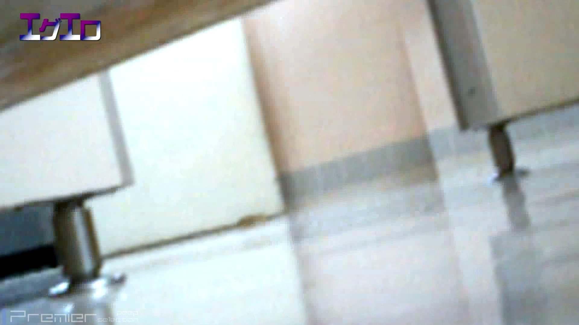 至近距離洗面所 Vol.07 ニーハイソックスに狙いを定めて 0  77連発 72