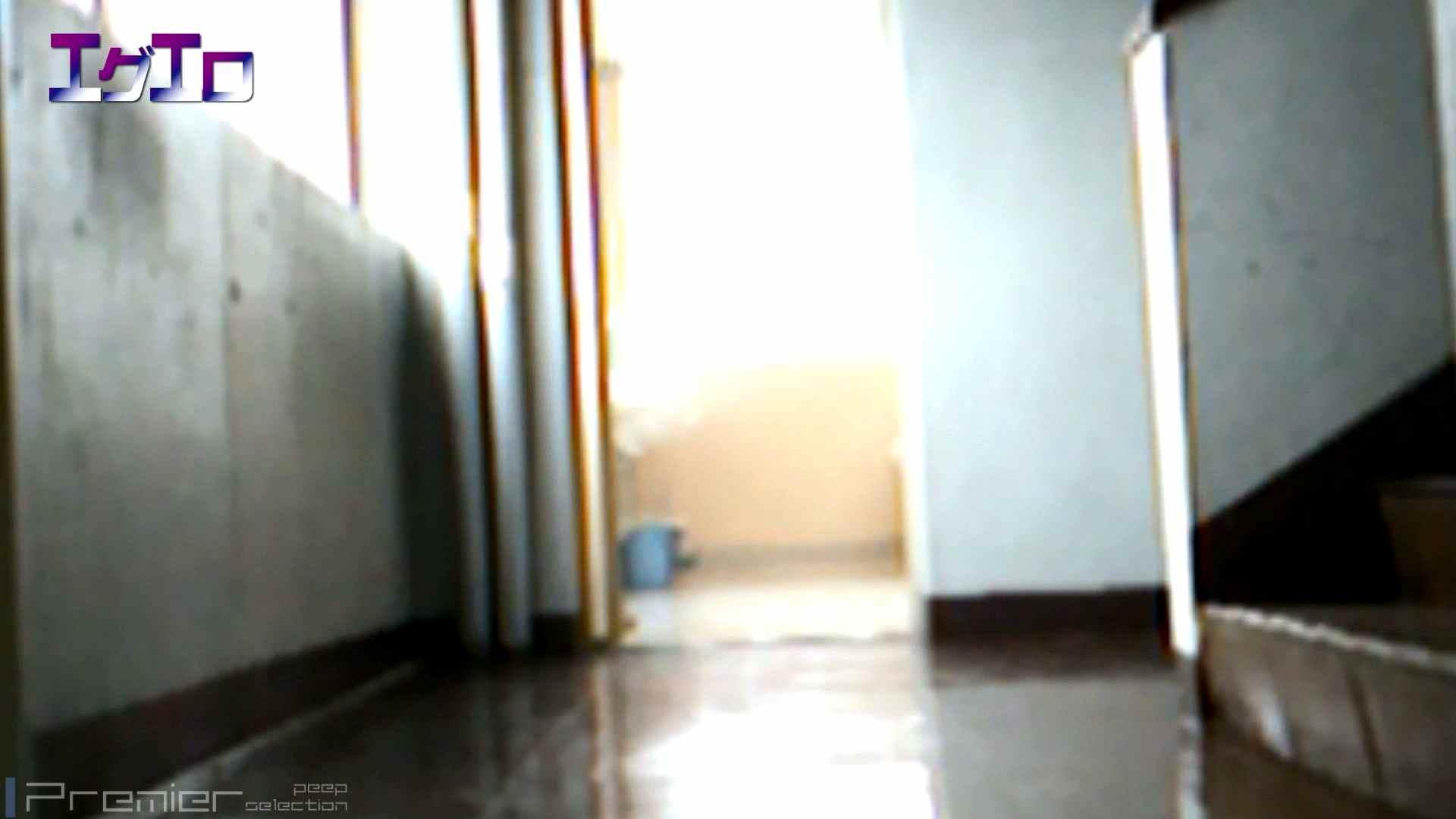 至近距離洗面所 Vol.09夏ギャルキタ~和式トイレ放nyoショー 和式 エロ無料画像 34連発 9