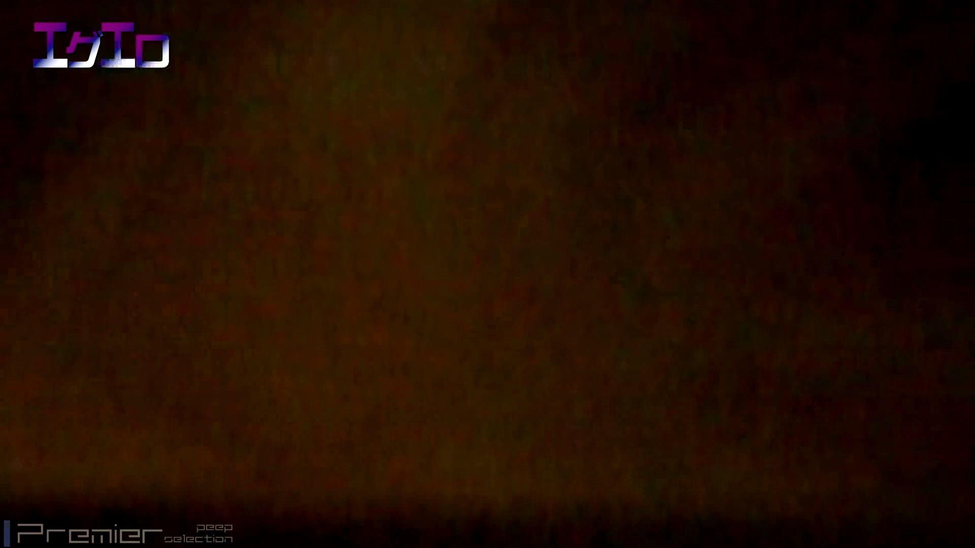 至近距離洗面所 Vol.09夏ギャルキタ~和式トイレ放nyoショー いやらしいOL 濡れ場動画紹介 34連発 17