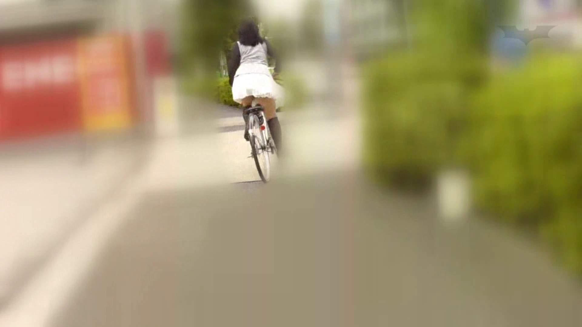 自転車パンチラ Vol.06 車 ワレメ無修正動画無料 59連発 13