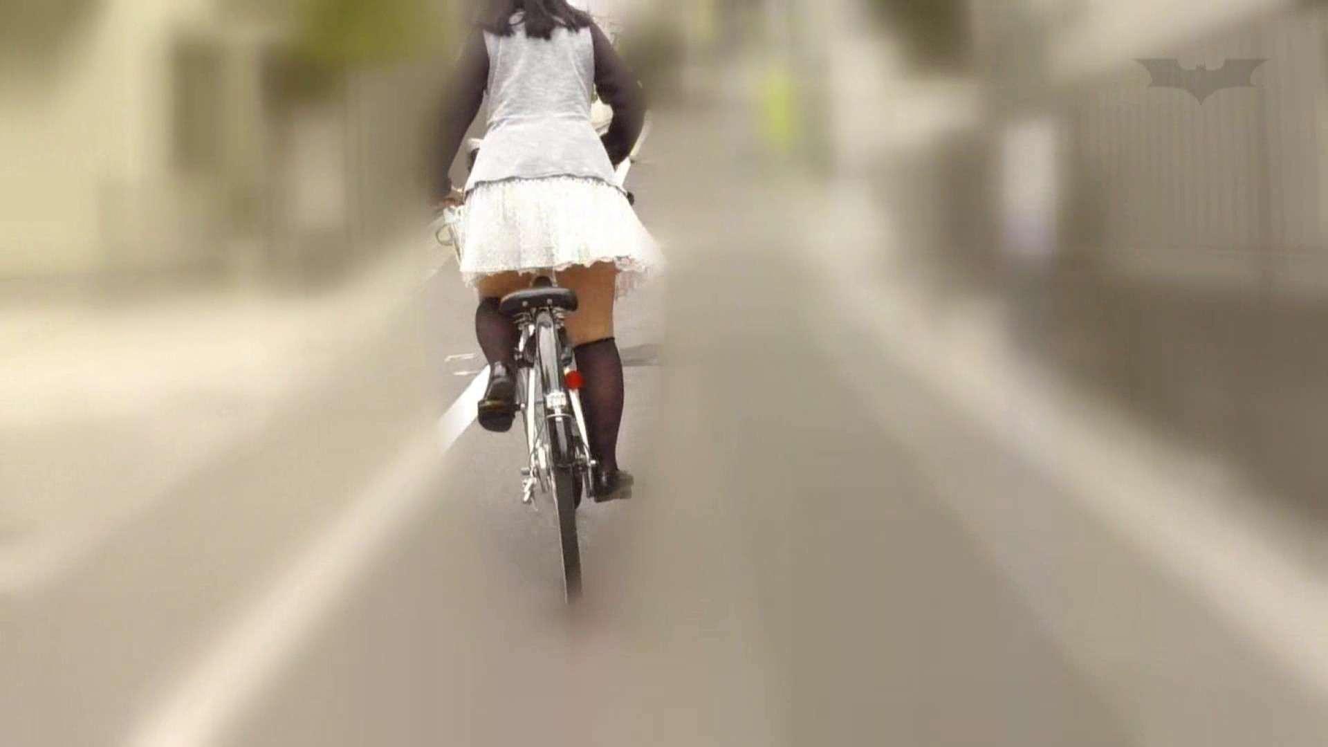自転車パンチラ Vol.06 チラ おまんこ動画流出 59連発 19