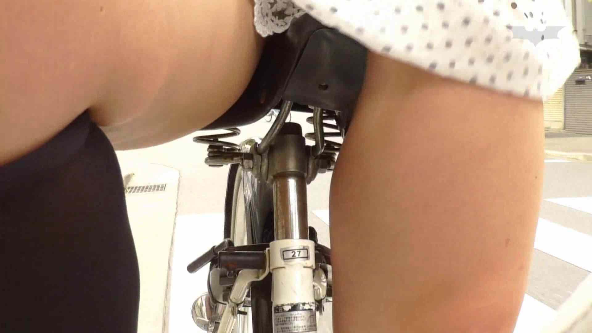 自転車パンチラ Vol.06 おしり オマンコ動画キャプチャ 59連発 55