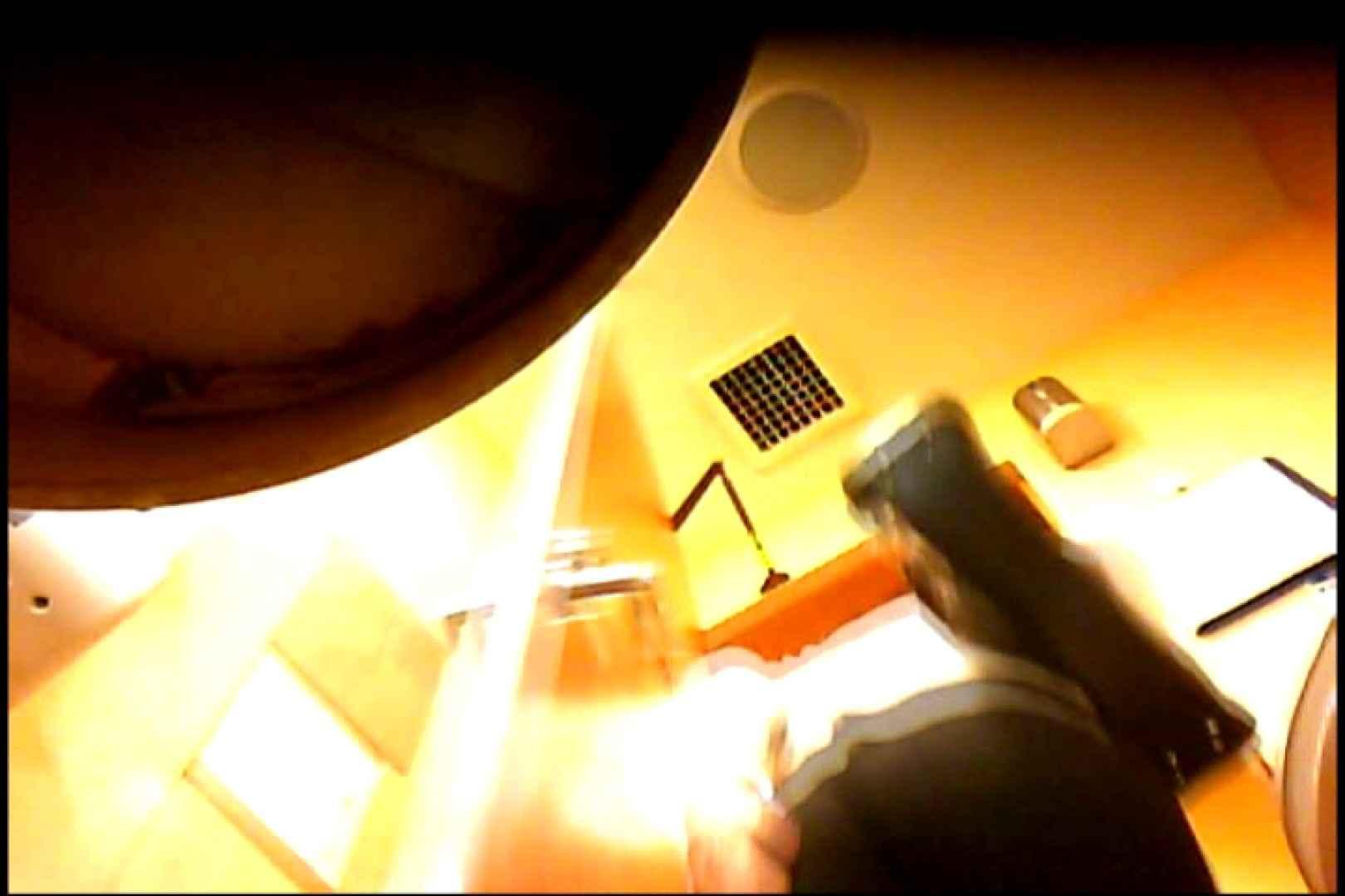 マダムが集まるデパートお手洗い Vol.11 いやらしいOL われめAV動画紹介 65連発 7