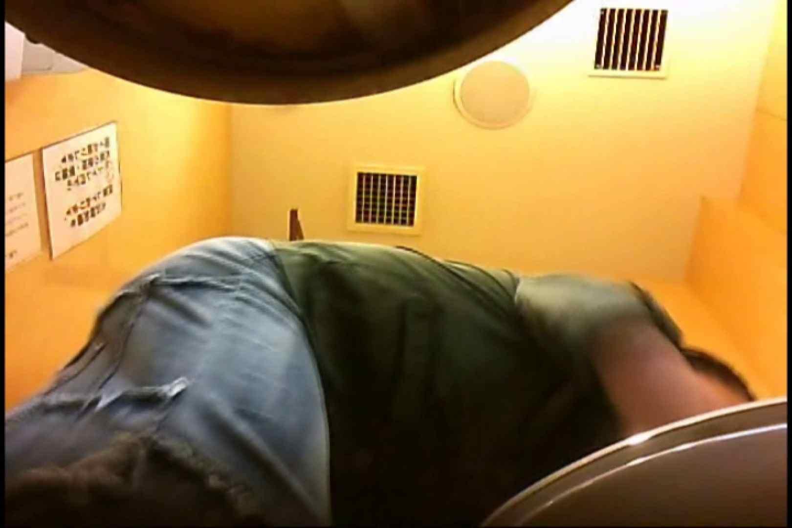 マダムが集まるデパートお手洗い Vol.42 いやらしいOL 盗み撮り動画 69連発 32