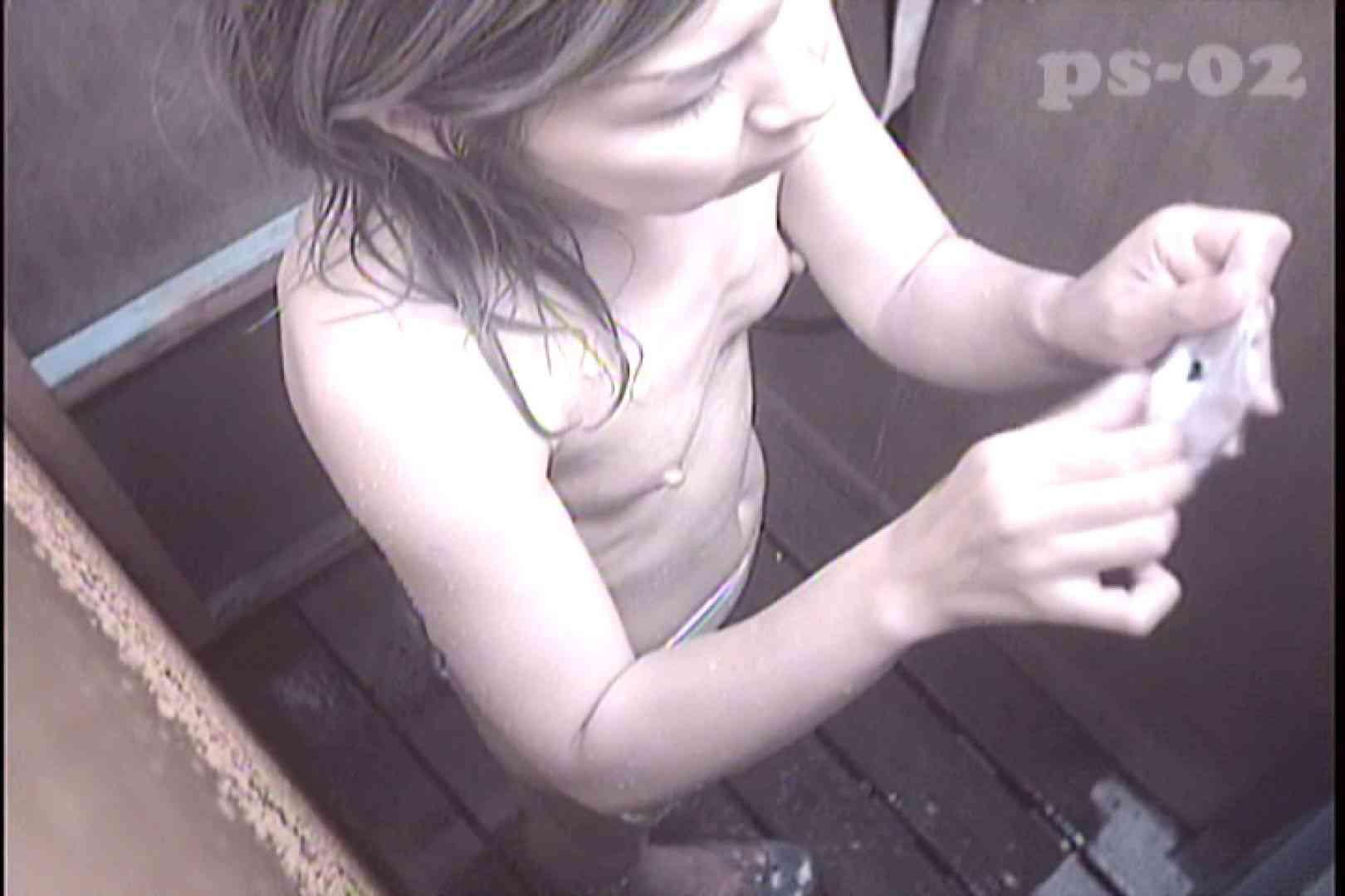 File.09 貧乳そして大きな乳首のお女市さん 名人技 オメコ動画キャプチャ 98連発 41