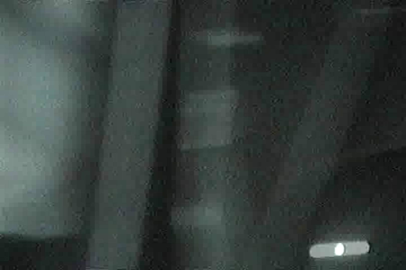 「充血監督」さんの深夜の運動会!! vol.103 ぽっちゃり のぞき動画キャプチャ 76連発 34