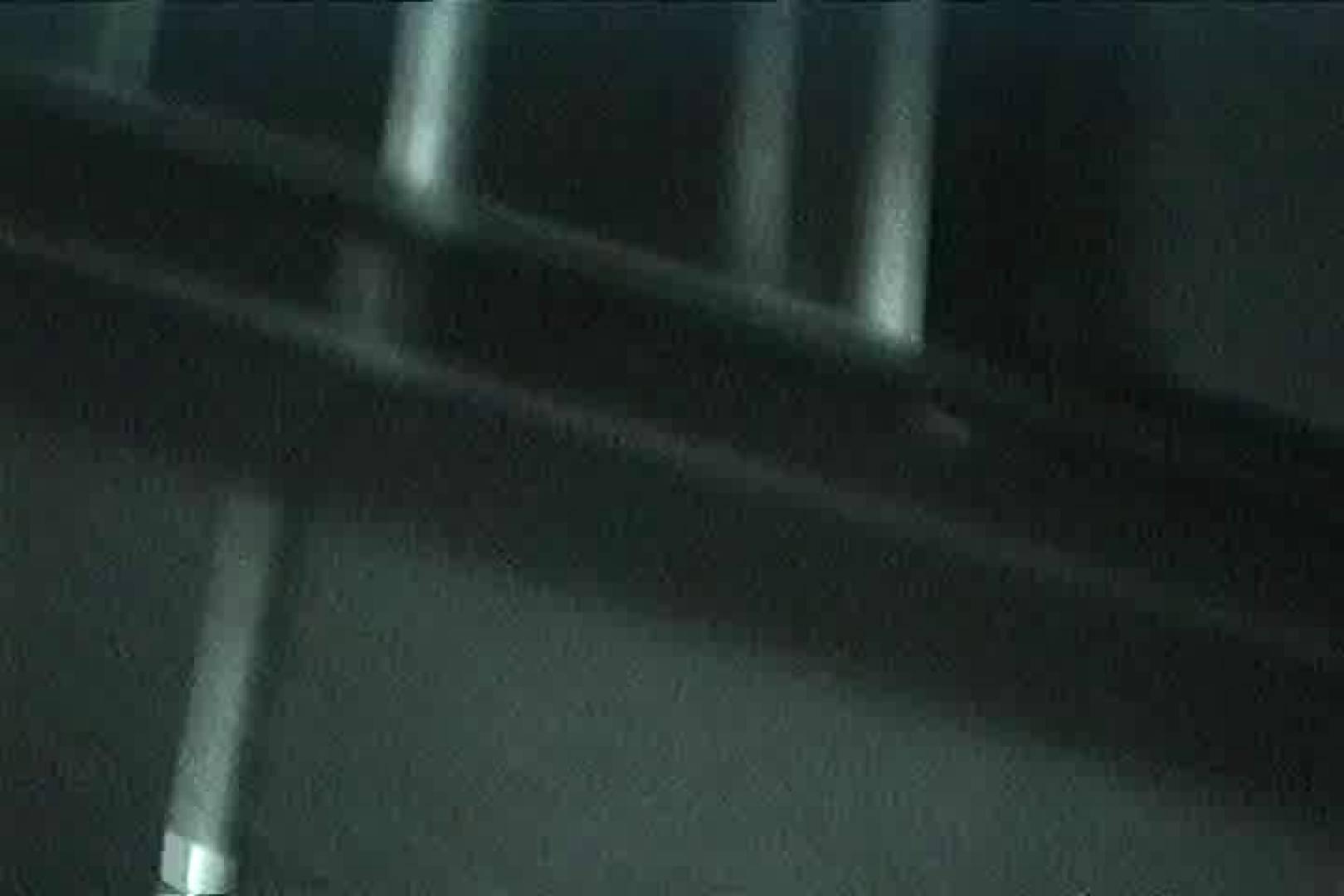 「充血監督」さんの深夜の運動会!! vol.104 いやらしいOL 盗撮画像 61連発 27