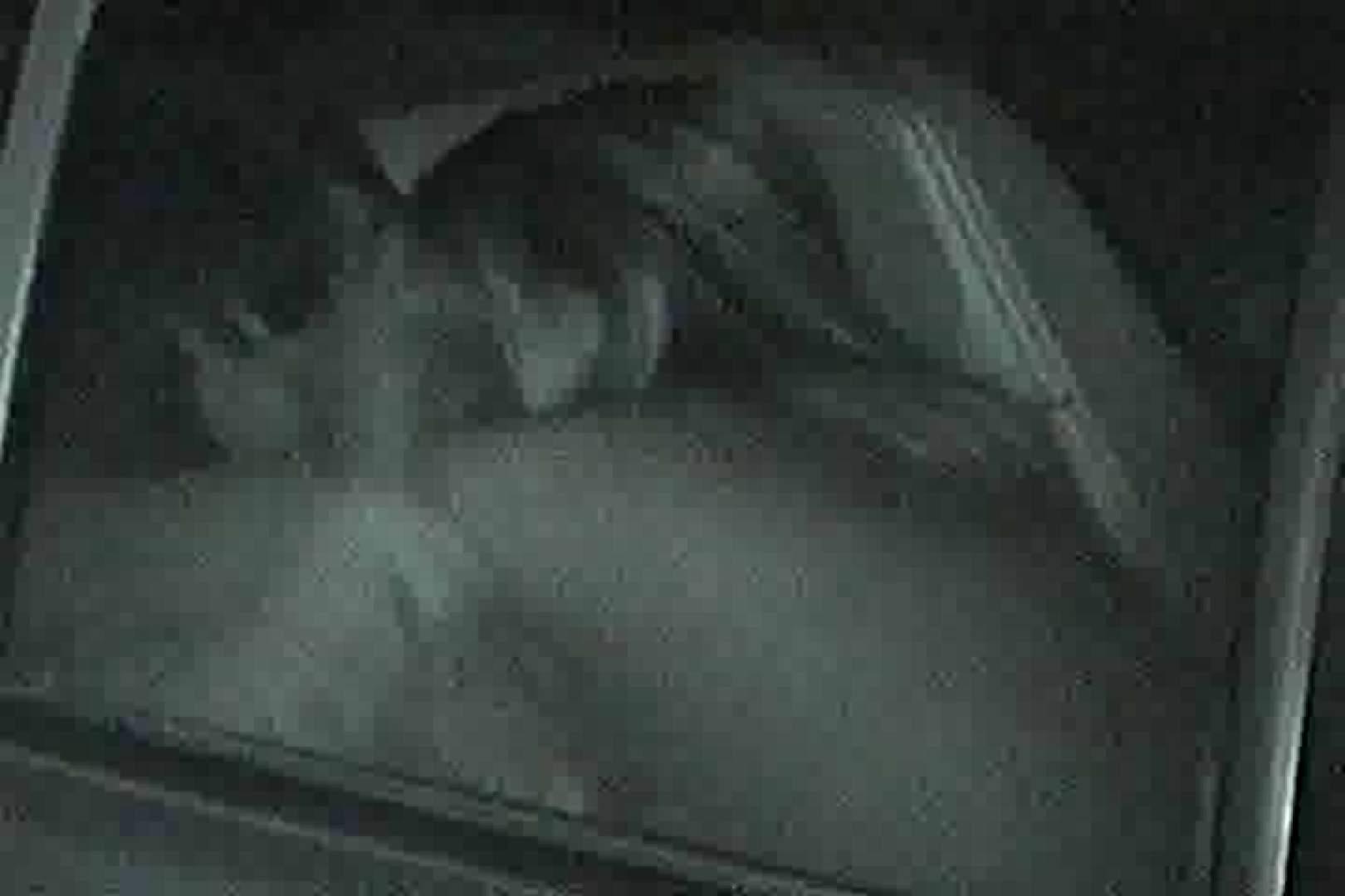 「充血監督」さんの深夜の運動会!! vol.104 いやらしいOL 盗撮画像 61連発 42