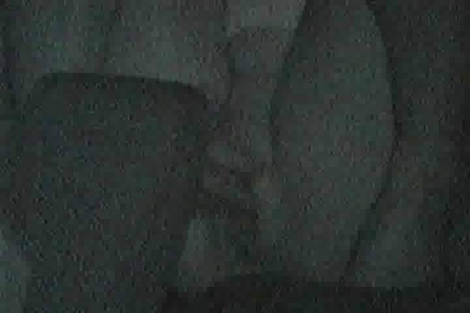 「充血監督」さんの深夜の運動会!! vol.104 いやらしいOL 盗撮画像 61連発 57