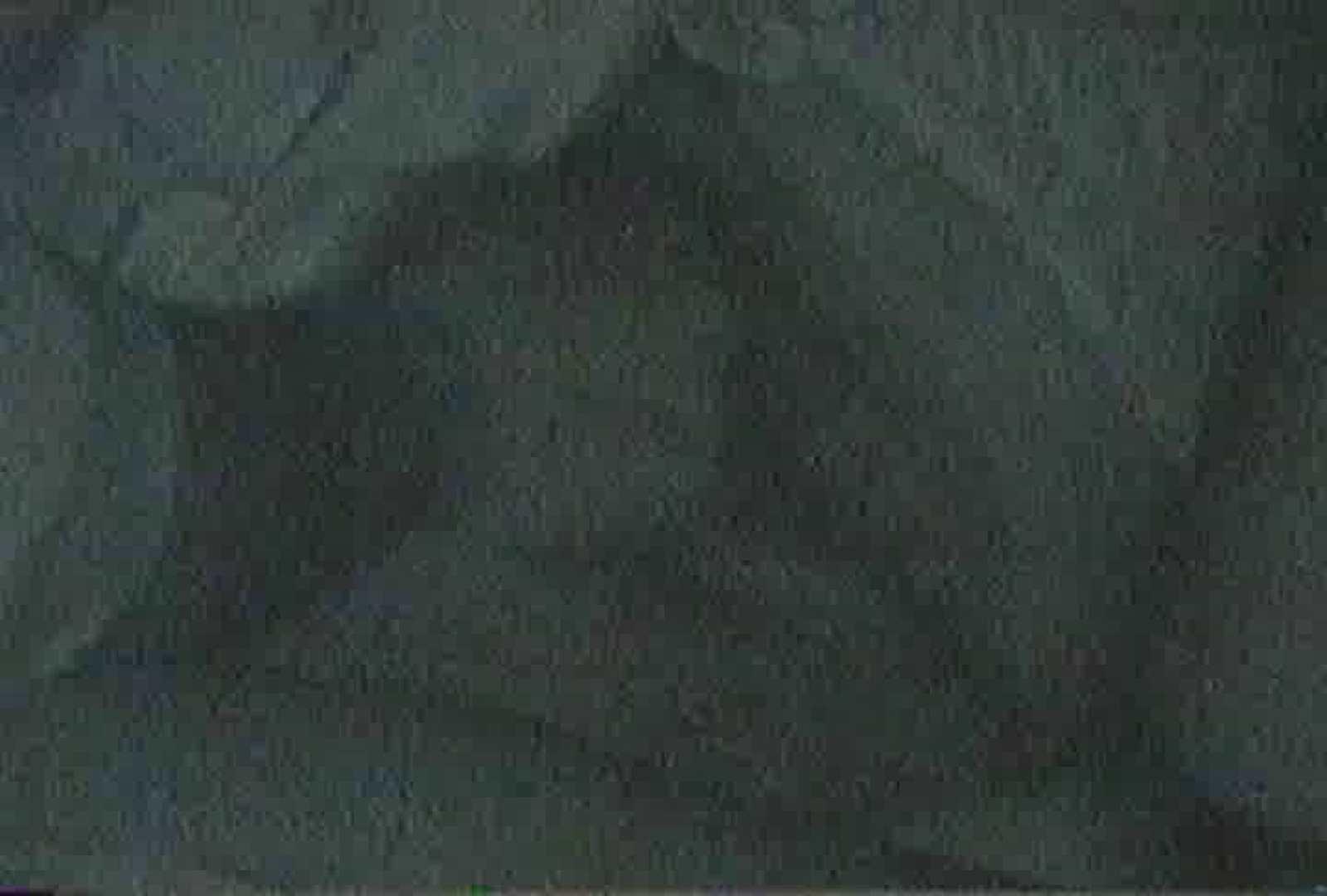 「充血監督」さんの深夜の運動会!! vol.112 0 | 素人  93連発 9