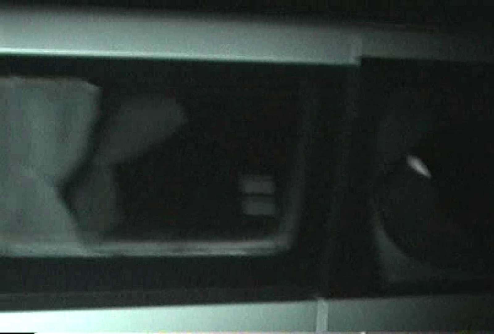 「充血監督」さんの深夜の運動会!! vol.112 性行 SEX無修正画像 93連発 71