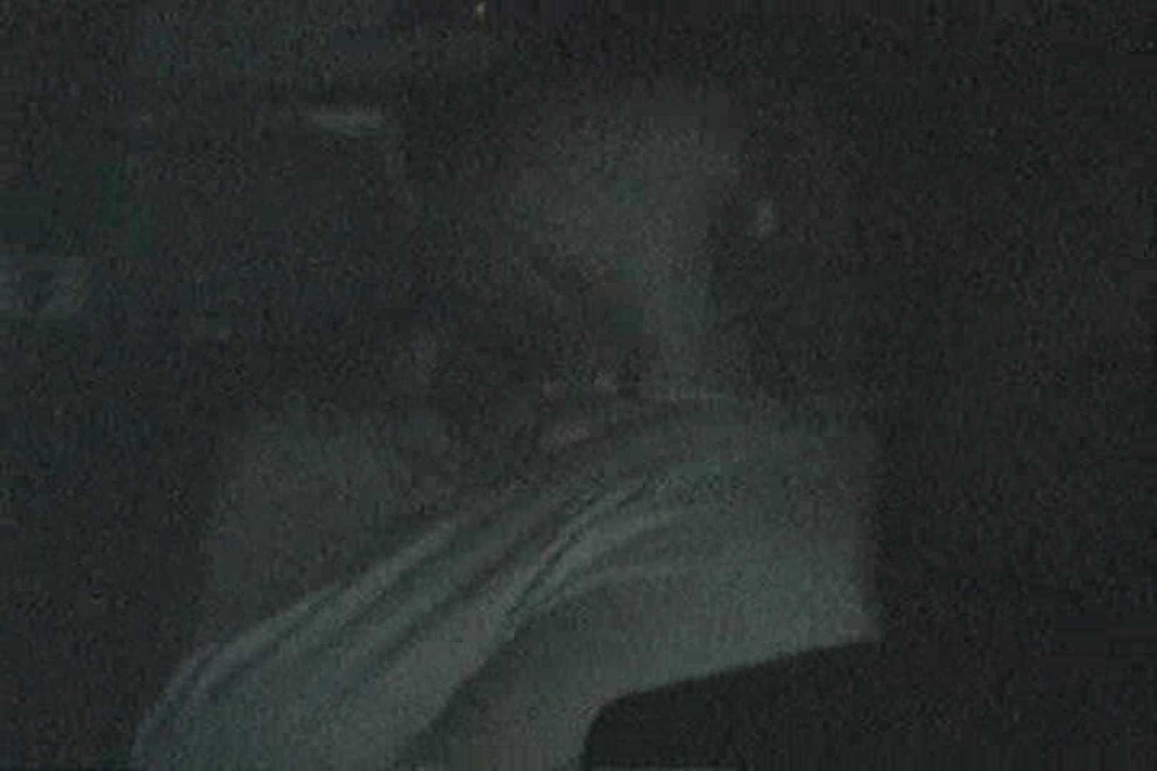 「充血監督」さんの深夜の運動会!! vol.123 0  86連発 45