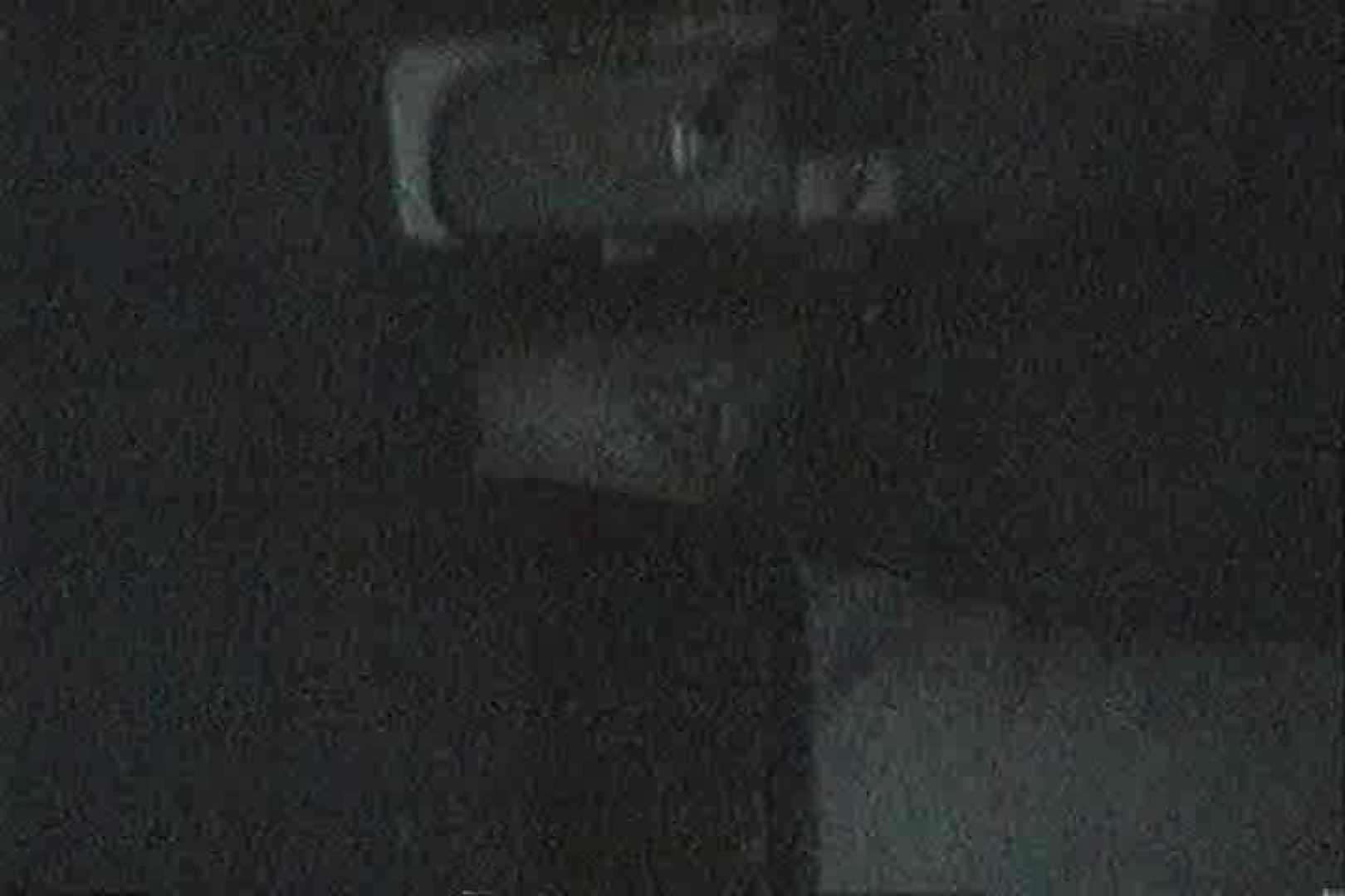 「充血監督」さんの深夜の運動会!! vol.123 カップル ぱこり動画紹介 86連発 47