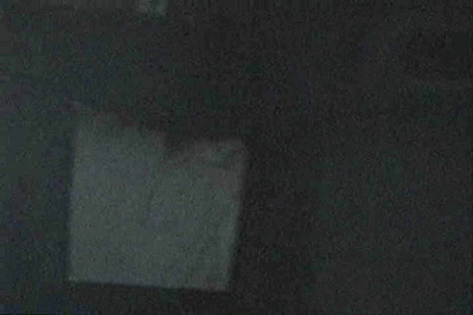 「充血監督」さんの深夜の運動会!! vol.123 0 | いやらしいOL  86連発 49