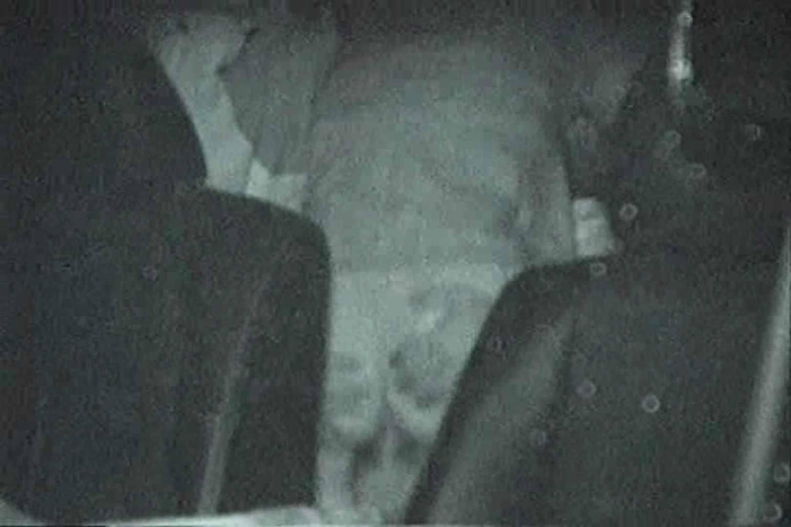「充血監督」さんの深夜の運動会!! vol.123 0 | いやらしいOL  86連発 73