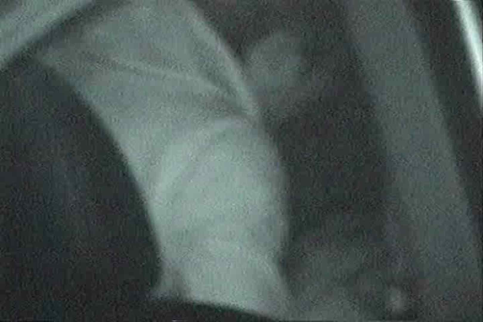 「充血監督」さんの深夜の運動会!! vol.123 カップル ぱこり動画紹介 86連発 77