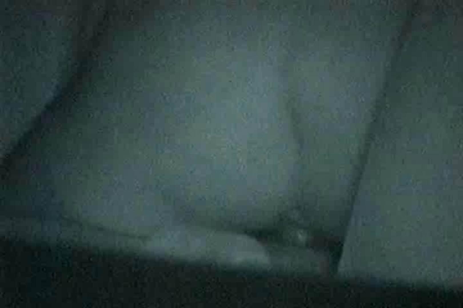 「充血監督」さんの深夜の運動会!! vol.130 カップル われめAV動画紹介 95連発 33