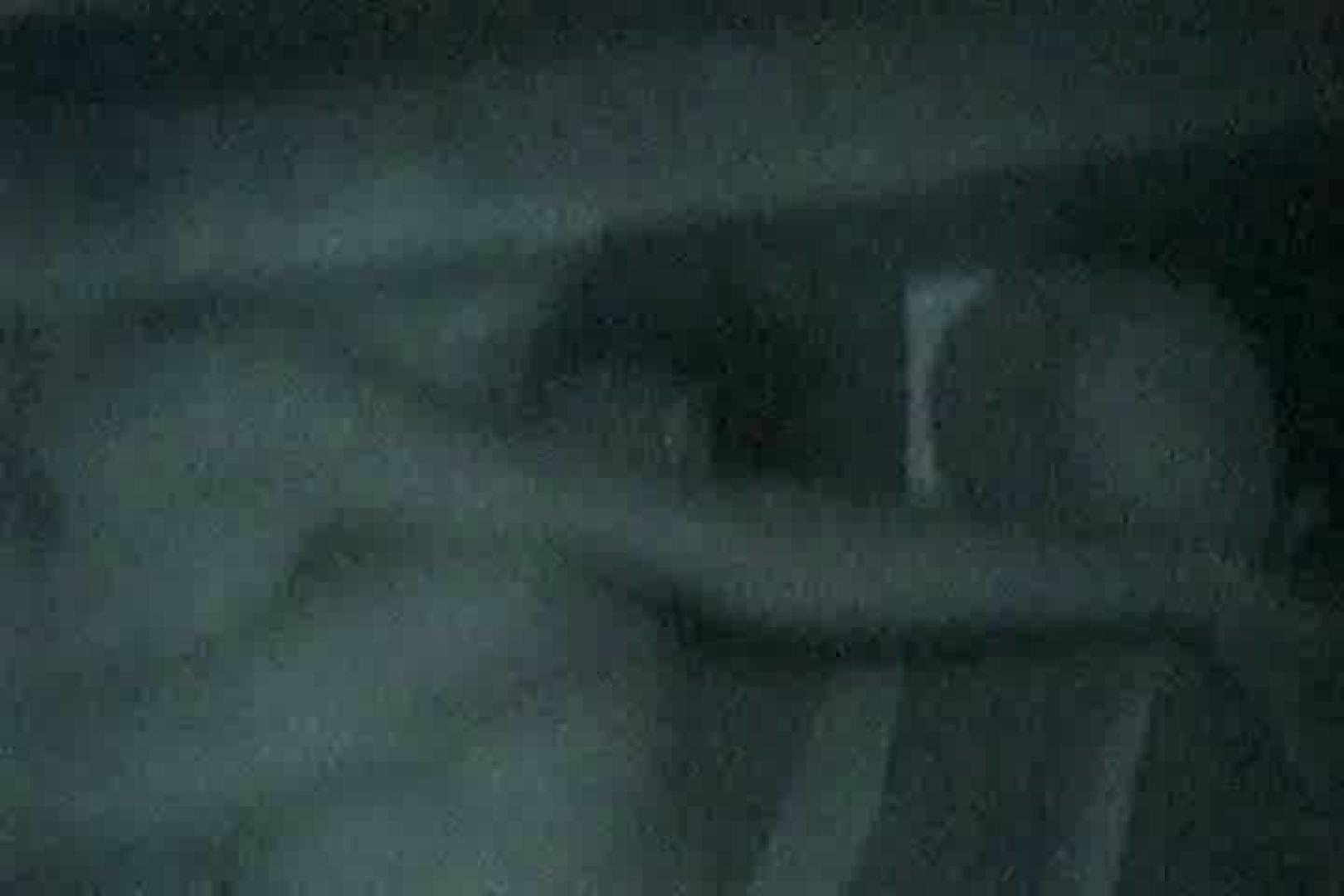 「充血監督」さんの深夜の運動会!! vol.130 いやらしいOL おまんこ無修正動画無料 95連発 38