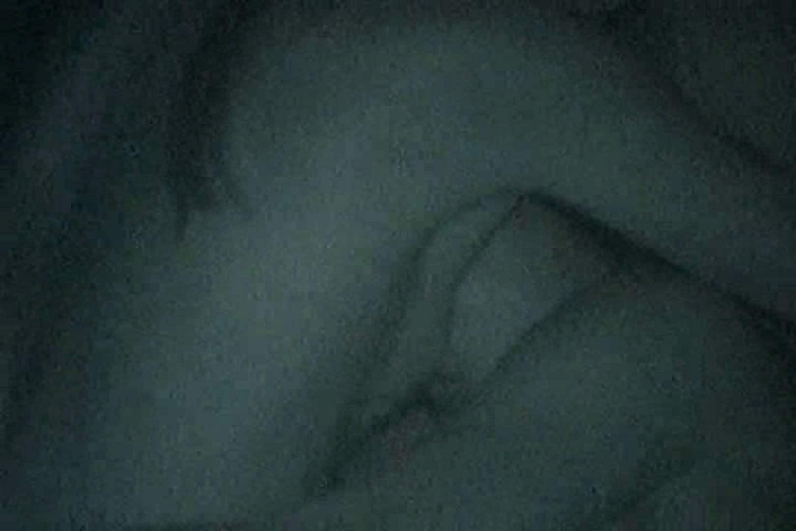「充血監督」さんの深夜の運動会!! vol.130 赤外線 AV無料動画キャプチャ 95連発 41