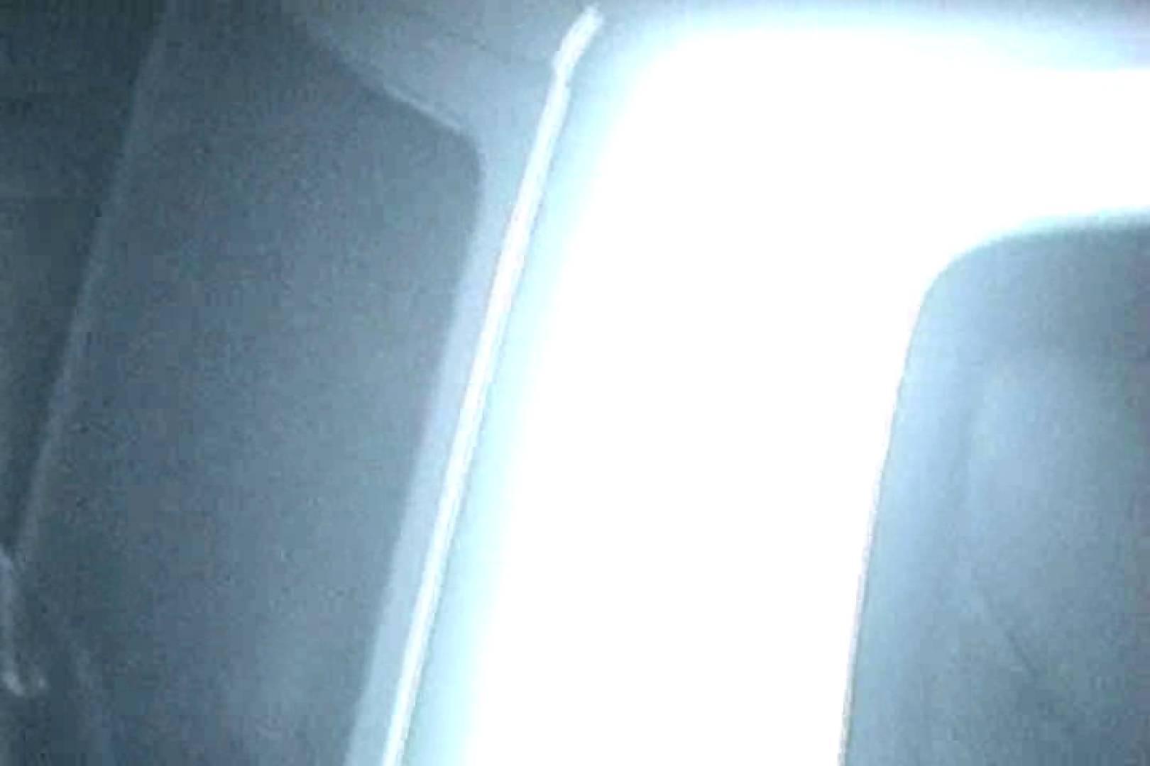 「充血監督」さんの深夜の運動会!! vol.130 カップル われめAV動画紹介 95連発 57