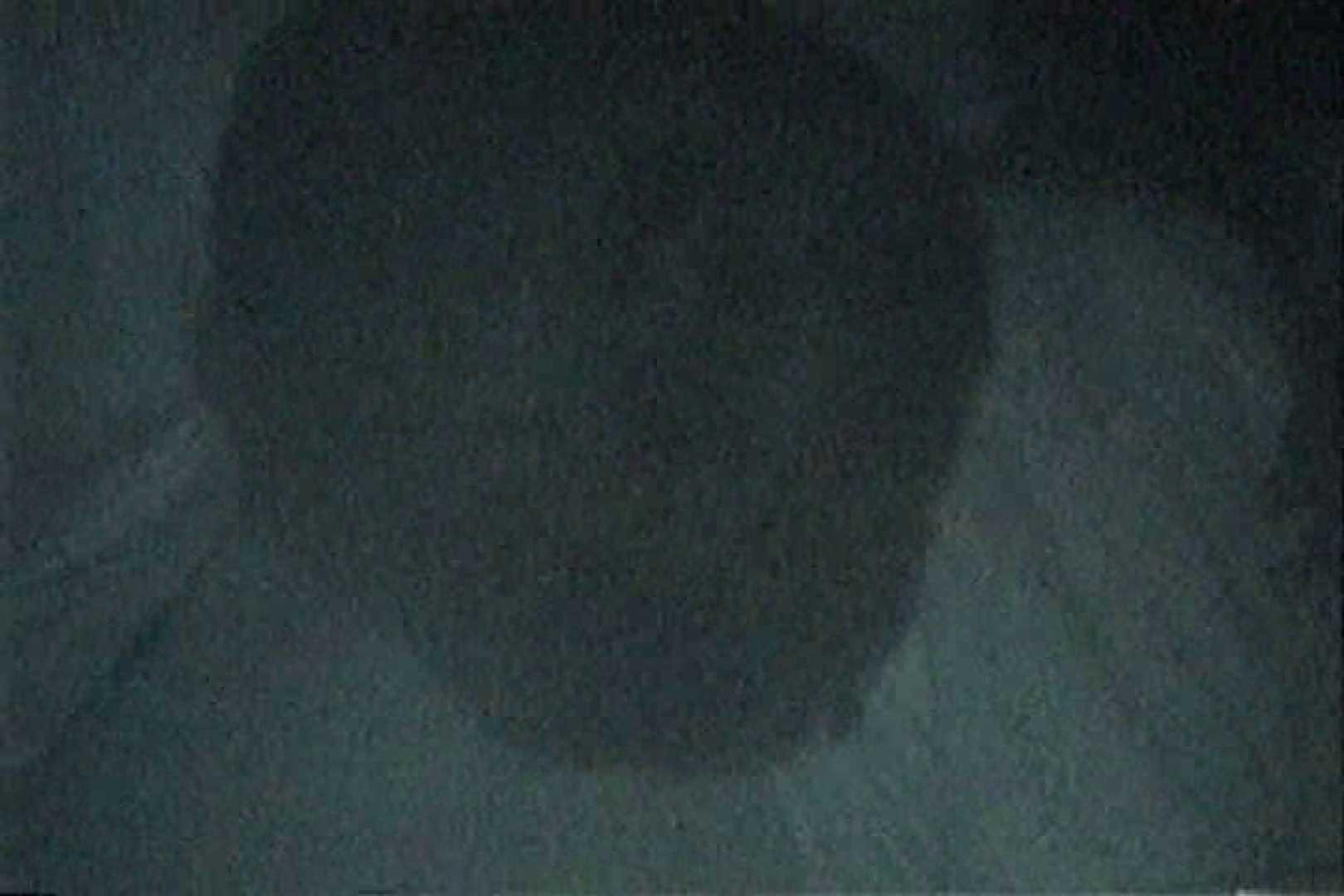 「充血監督」さんの深夜の運動会!! vol.141 セックス AV無料動画キャプチャ 30連発 8