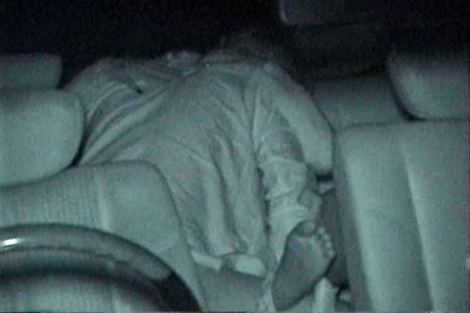 「充血監督」さんの深夜の運動会!! vol.141 セックス AV無料動画キャプチャ 30連発 23