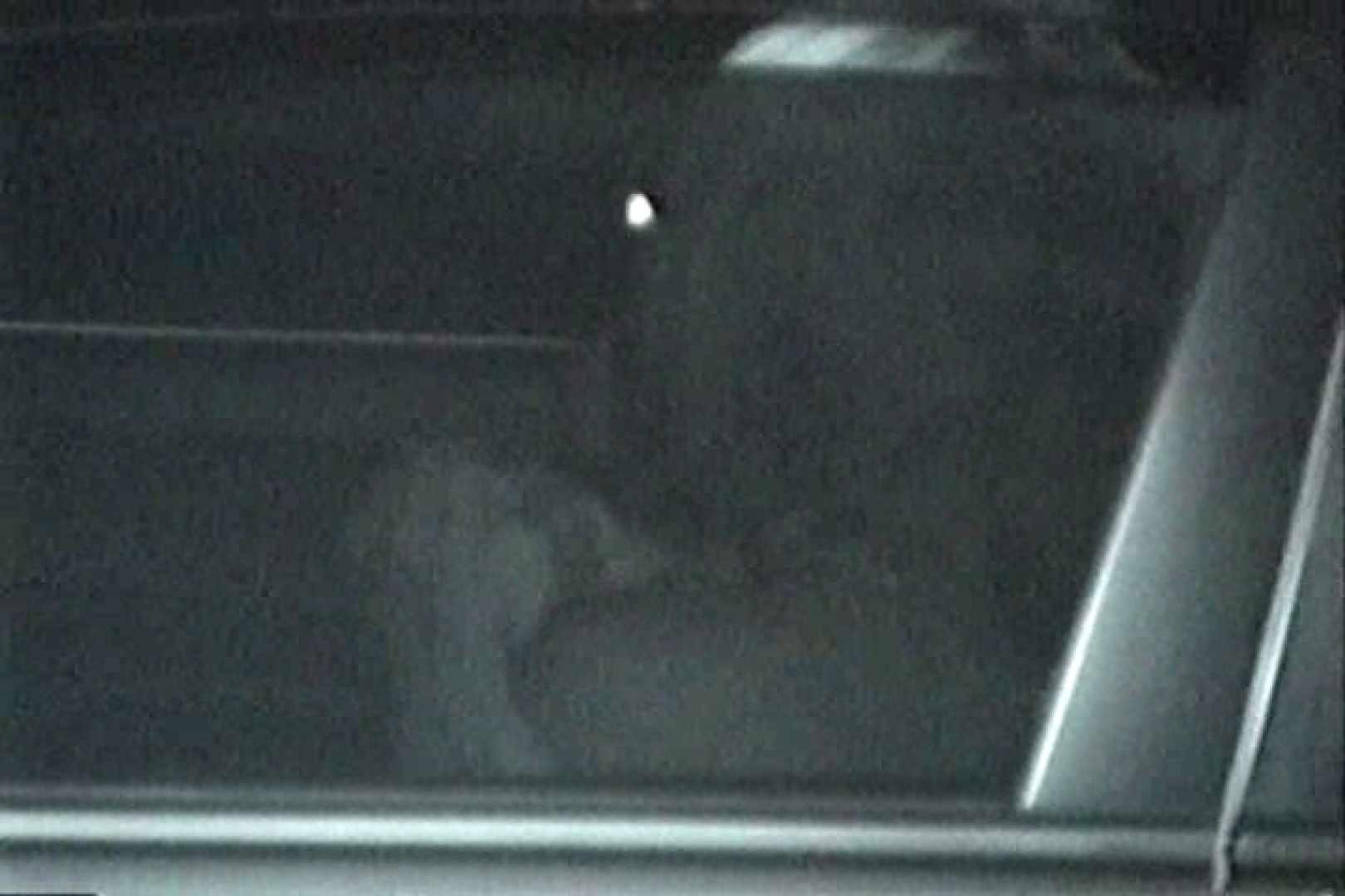 「充血監督」さんの深夜の運動会!! vol.150 車 セックス無修正動画無料 58連発 29