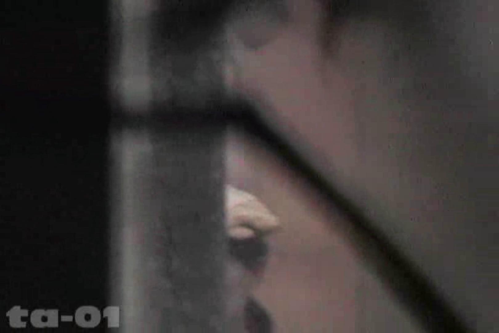 合宿ホテル女風呂盗撮高画質版 Vol.01 高画質 セックス無修正動画無料 59連発 20