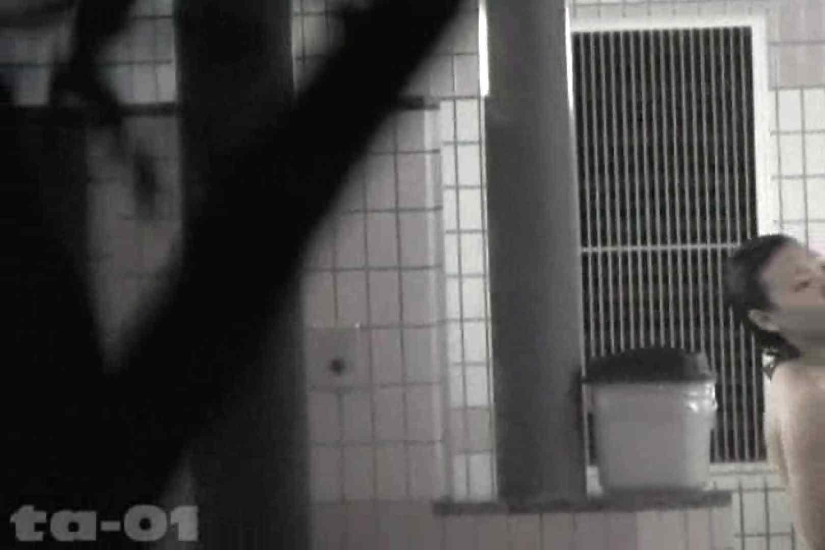 合宿ホテル女風呂盗撮高画質版 Vol.01 いやらしいOL 性交動画流出 59連発 26