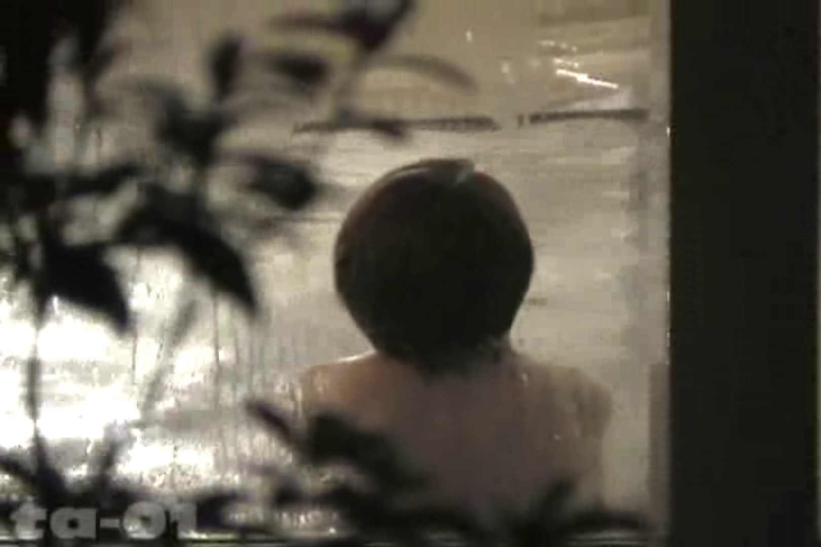 合宿ホテル女風呂盗撮高画質版 Vol.01 高画質 セックス無修正動画無料 59連発 28
