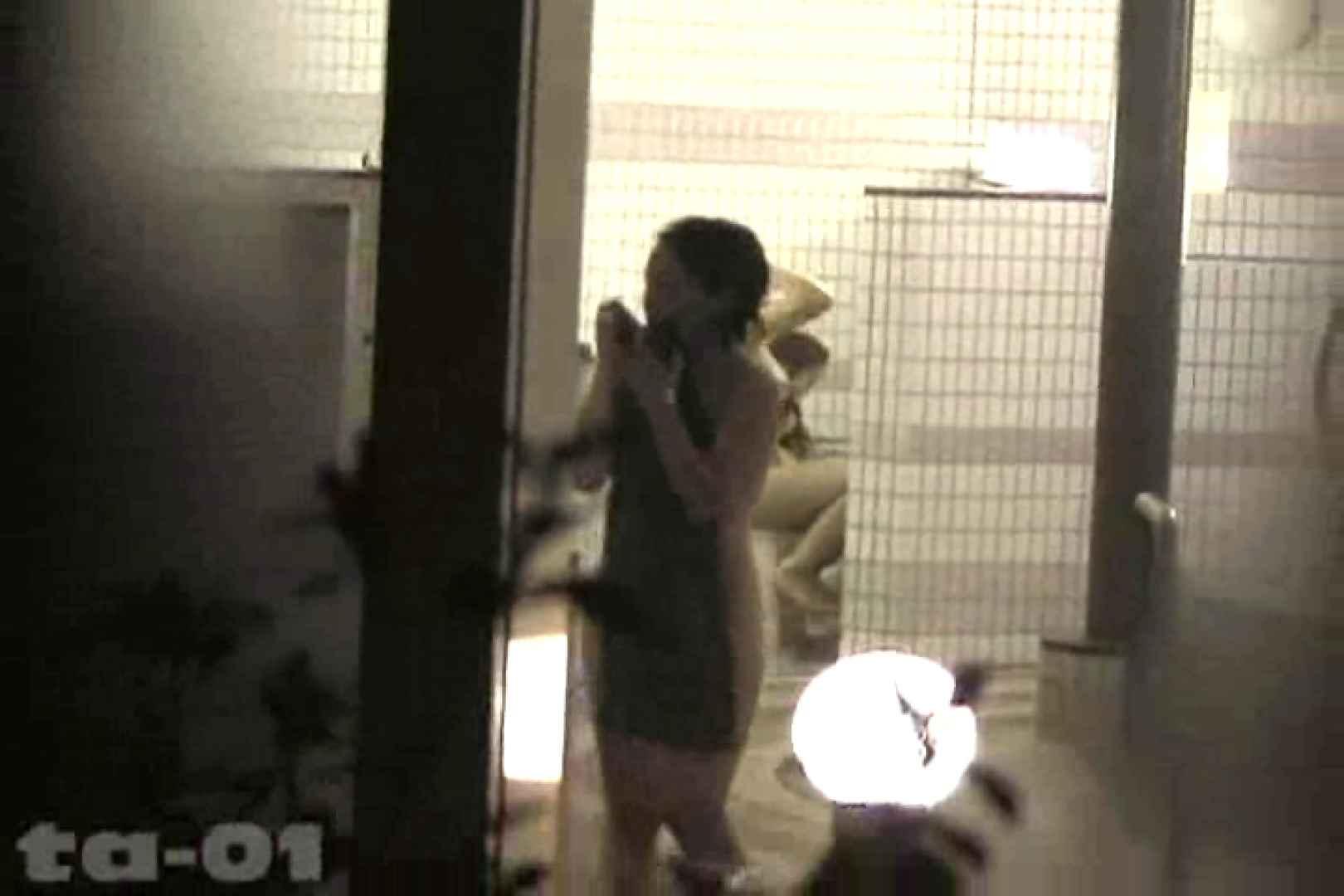 合宿ホテル女風呂盗撮高画質版 Vol.01 盗撮大放出 ワレメ無修正動画無料 59連発 35