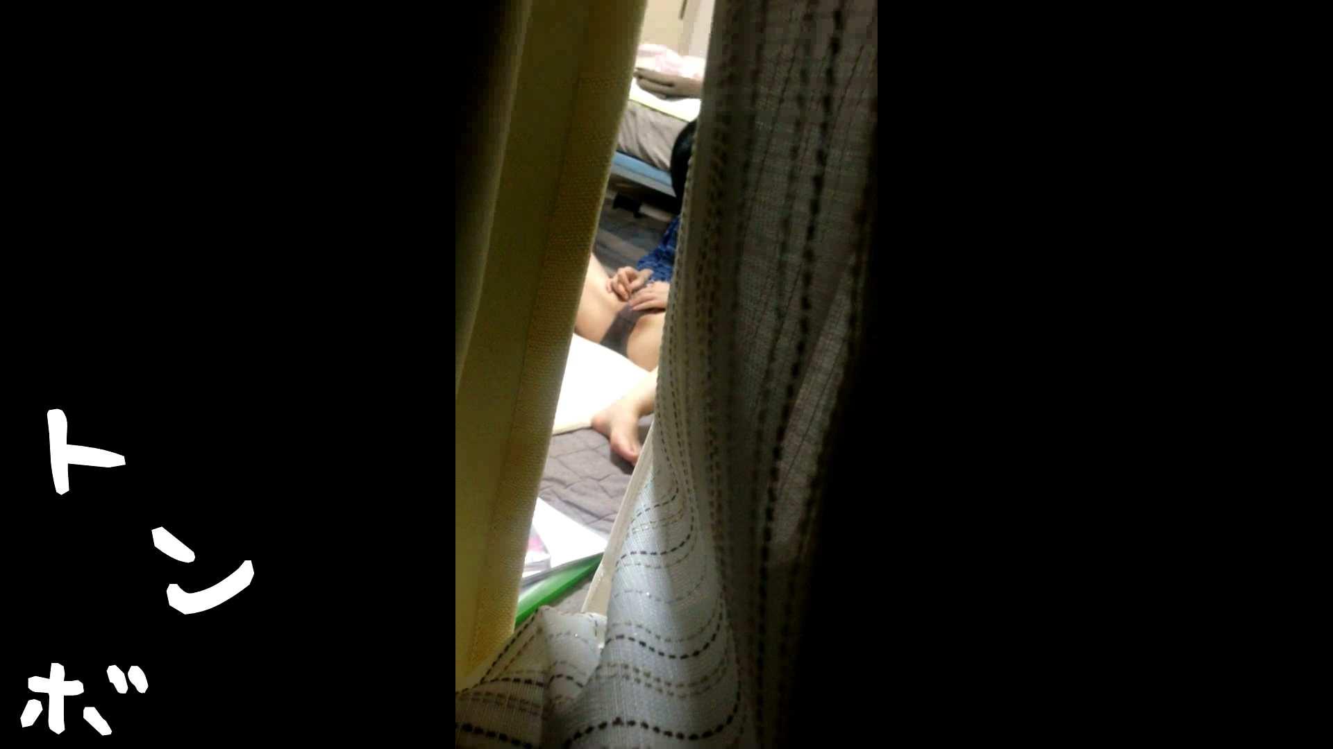 リアル盗撮 作家志望J子 アソコのお手入れ最中に感じてパンツを湿らす 美女 ワレメ動画紹介 29連発 18