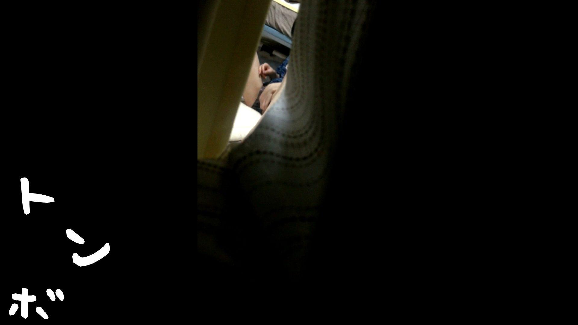 リアル盗撮 作家志望J子 アソコのお手入れ最中に感じてパンツを湿らす 高画質 盗撮画像 29連発 20