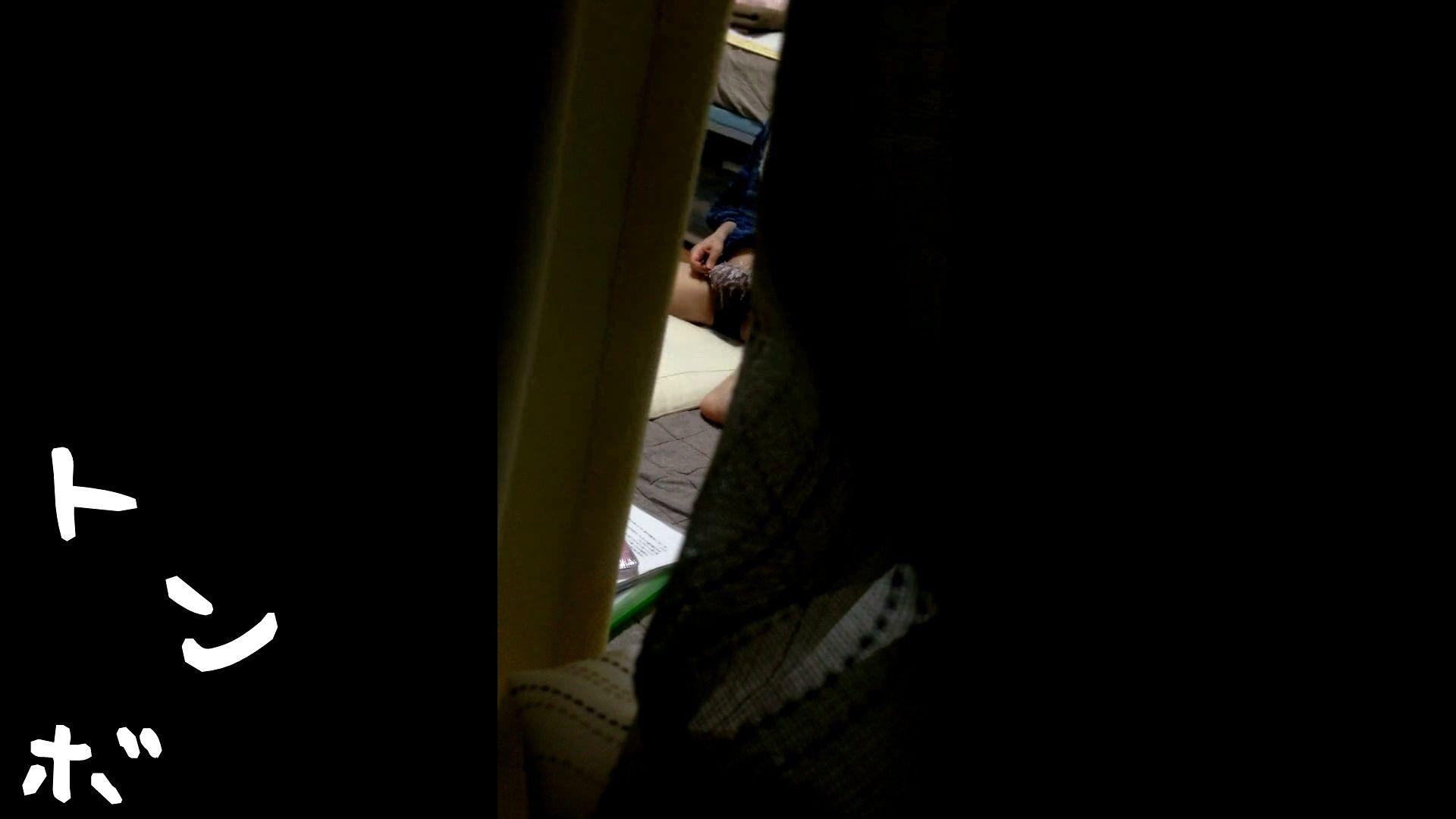 リアル盗撮 作家志望J子 アソコのお手入れ最中に感じてパンツを湿らす 潜入 オメコ無修正動画無料 29連発 24