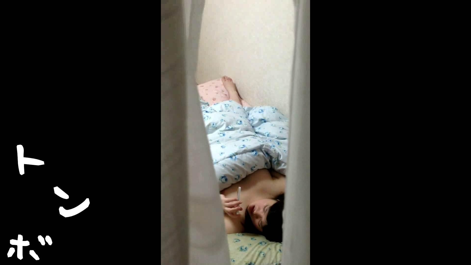 リアル盗撮 愛しいぽっちゃり女子大生 性欲溢れるオナニー 美女 女性器鑑賞 54連発 54