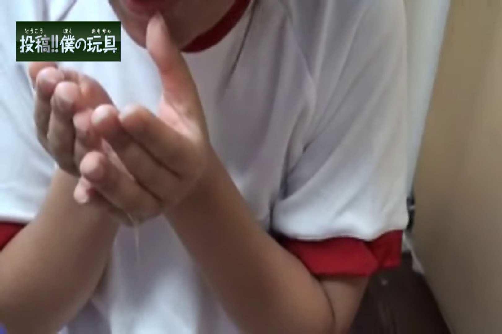 投稿!!僕の玩具 体操服の女 フェラ ワレメ動画紹介 42連発 10
