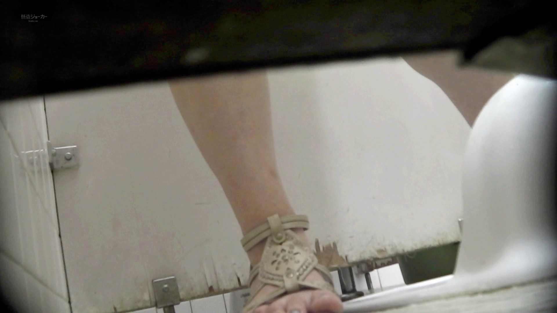 洗面所特攻隊 vol.68 前回のスーパー美女がついに【2015・14位】 0  68連発 5