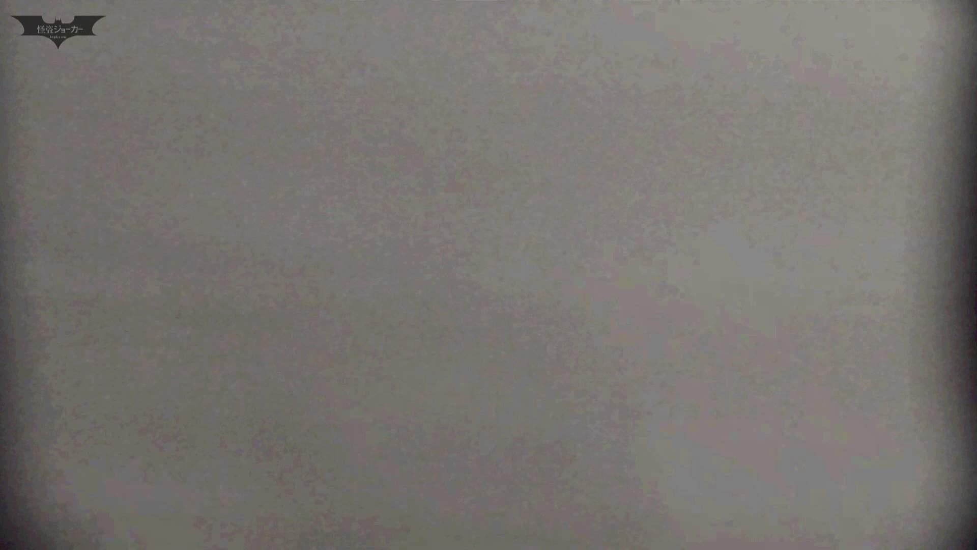 洗面所特攻隊 vol.68 前回のスーパー美女がついに【2015・14位】 洗面所 AV無料動画キャプチャ 68連発 43