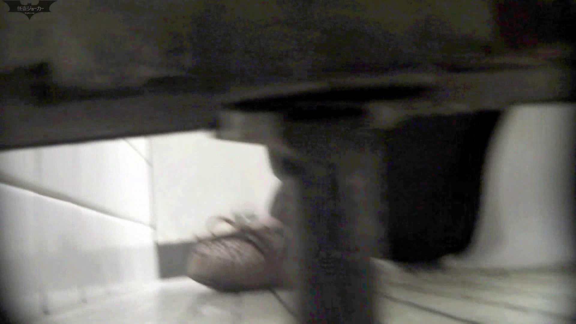 洗面所特攻隊 vol.006 いやらしいOL オマンコ動画キャプチャ 62連発 5
