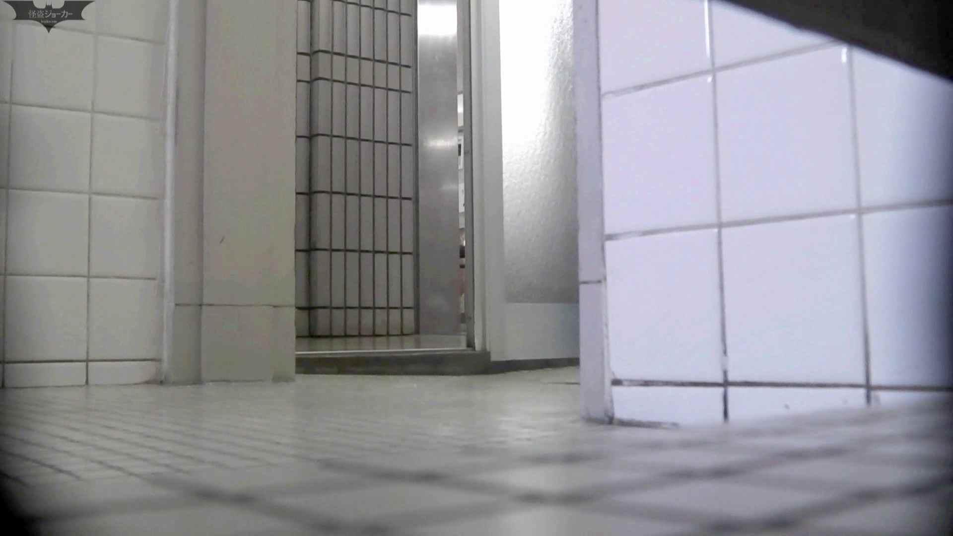 洗面所特攻隊 vol.006 いやらしいOL オマンコ動画キャプチャ 62連発 38