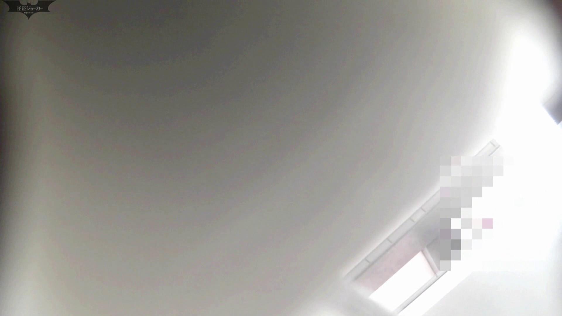 洗面所特攻隊 vol.006 いやらしいOL オマンコ動画キャプチャ 62連発 53