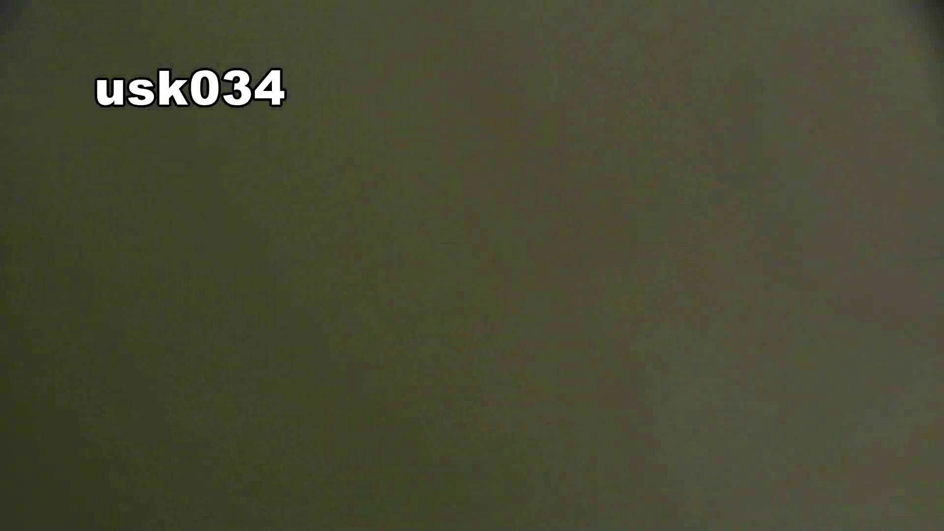 洗面所特攻隊 vol.034 ビリッ!→キュッ!→180g 0 | 0  87連発 13