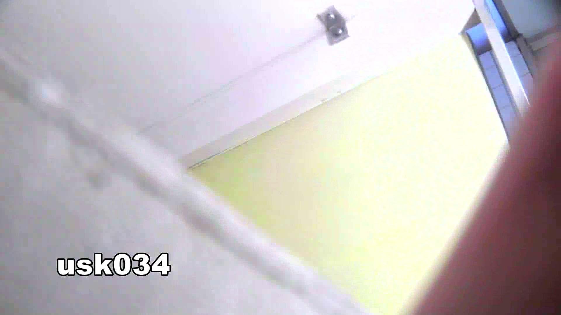 洗面所特攻隊 vol.034 ビリッ!→キュッ!→180g 0  87連発 20